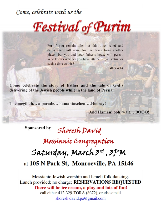 Purim Flyer 2018_001